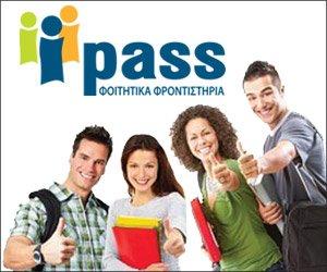 Αναγνωρισμένα Μεταπτυχιακά εξ αποστάσεως από το Πανεπιστήμιο Λευκωσίας (University of Nicosia)